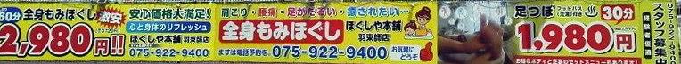 専門医<<素人_b0052170_20094696.jpg