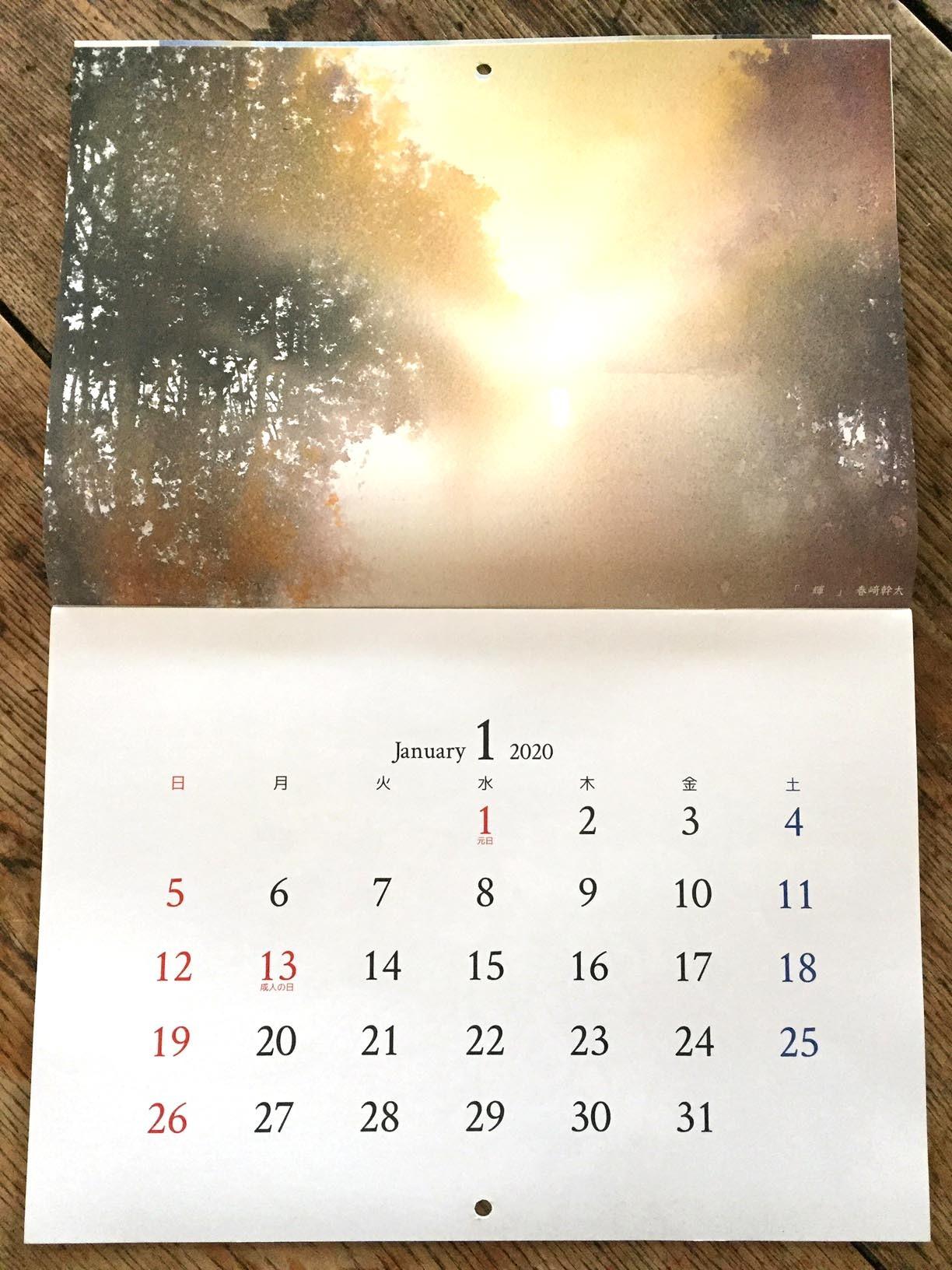 はるさきカレンダー2020 ネットショップ_f0176370_18211555.jpg