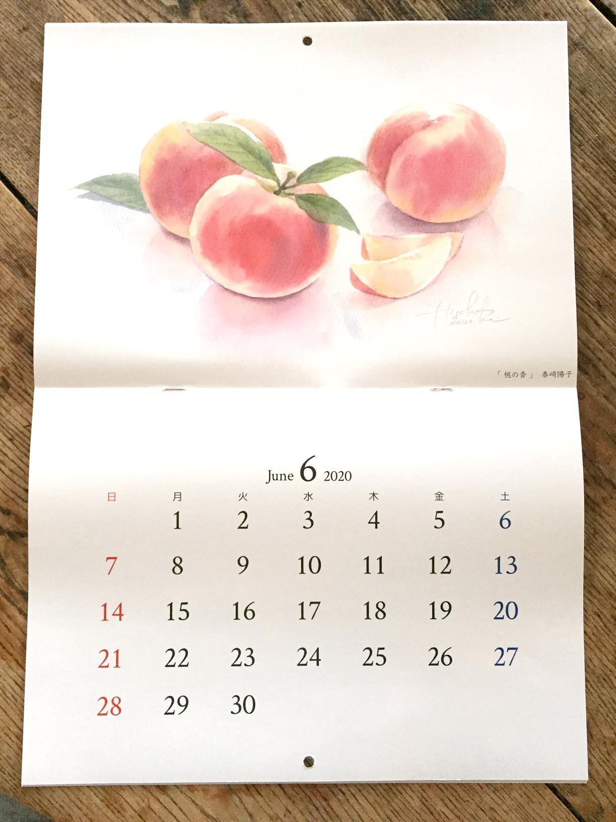 はるさきカレンダー2020 ネットショップ_f0176370_18212588.jpg