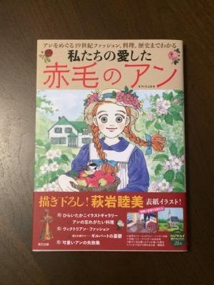 日本の本屋さん_c0353373_22402158.jpg