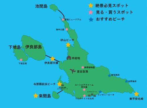 プチ旅最終日 ✤ 茶色いbento♪_c0139375_13221736.jpg