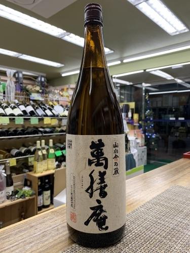 焼酎「萬膳庵」吉祥寺の酒屋より_f0205182_20052581.jpg