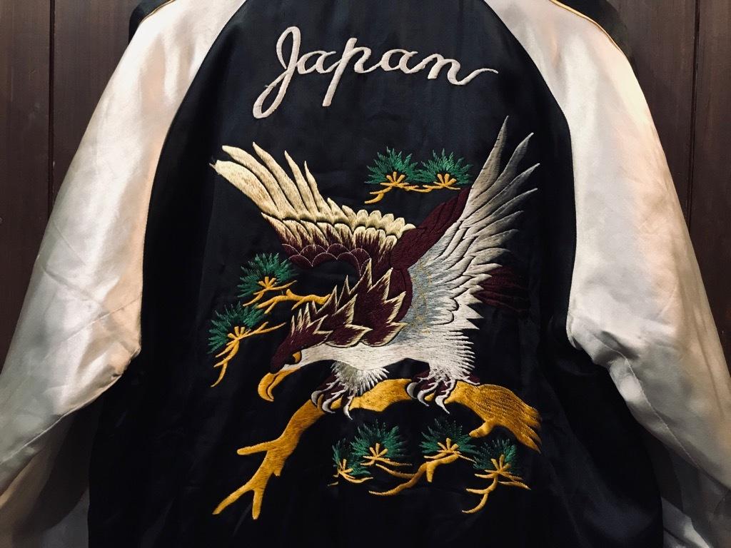 マグネッツ神戸店 12/14(土)Vintage入荷! #1 Souvenir Jacket!!!_c0078587_14124425.jpg