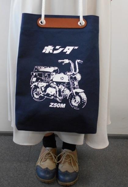 Honda Z50M御用袋_d0368592_21070051.jpg