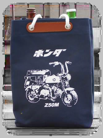 Honda Z50M御用袋_d0368592_21070147.png