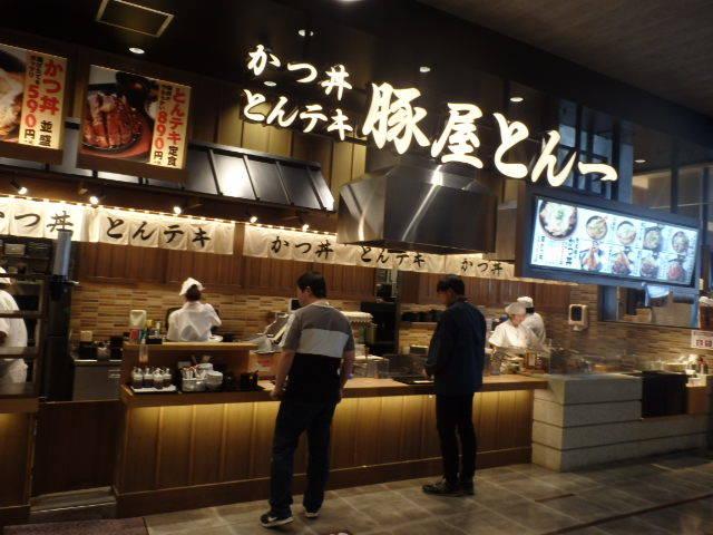 蕎麦屋 福そば     イオンモール神戸南店_c0118393_09434197.jpg