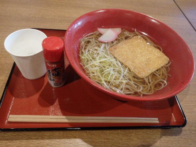 蕎麦屋 福そば     イオンモール神戸南店_c0118393_09510748.jpg