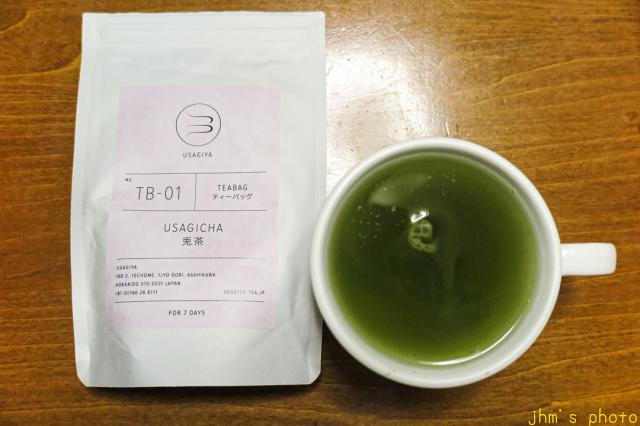 USAGIYA のお茶_a0158797_12464230.jpg