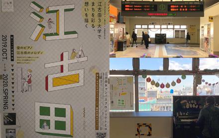 江古田K邸の敷地へ_b0183404_18453699.jpg