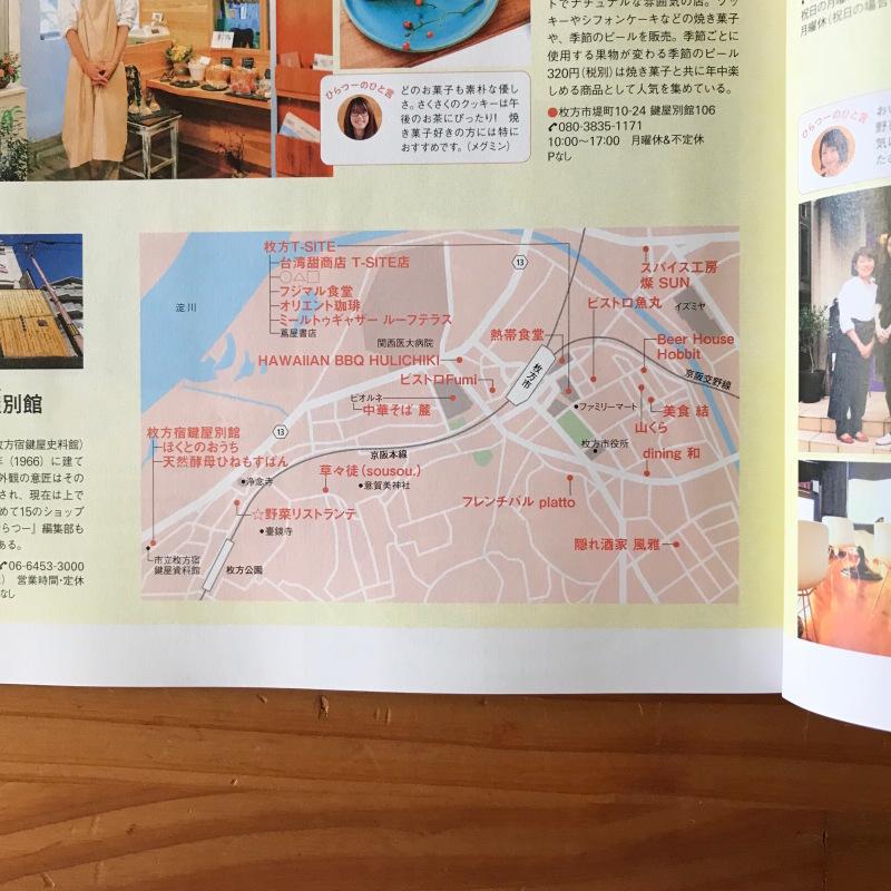 【WORKS】北河内の本_c0141005_09481021.jpg