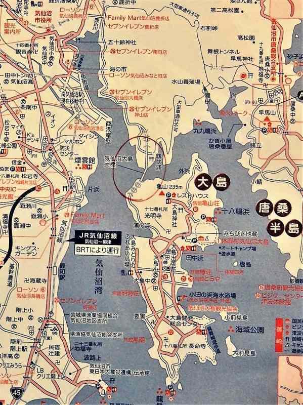 気仙沼より大島へ_a0148206_11312037.jpg