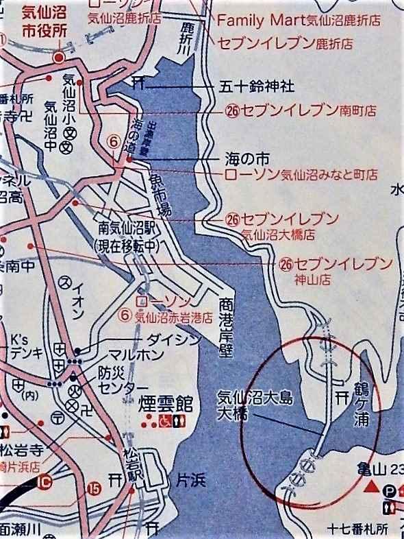 気仙沼より大島へ_a0148206_11312912.jpg