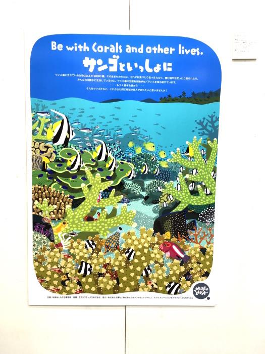 2020チャリティカレンダー展+環境ポスター展_f0292806_01350430.jpg