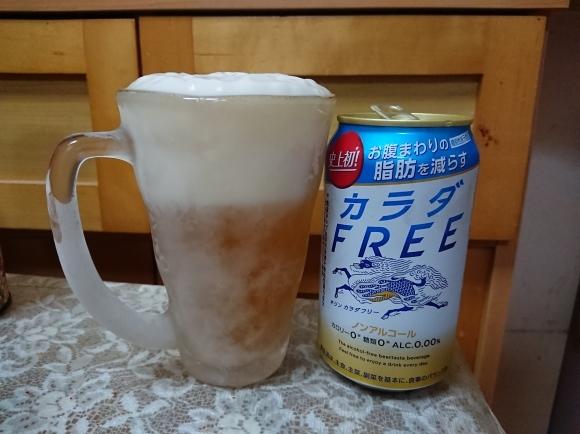 12/11 キリンカラダフリー & 百草食品 もめんとうふ_b0042308_00254539.jpg