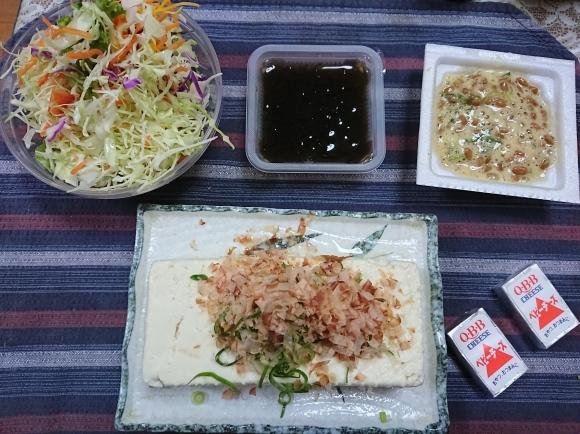 12/11 キリンカラダフリー & 百草食品 もめんとうふ_b0042308_00254835.jpg