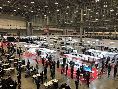 三菱UFJフィナンシャルグループのビジネスリンクに出展しました。_a0059217_13445864.jpg