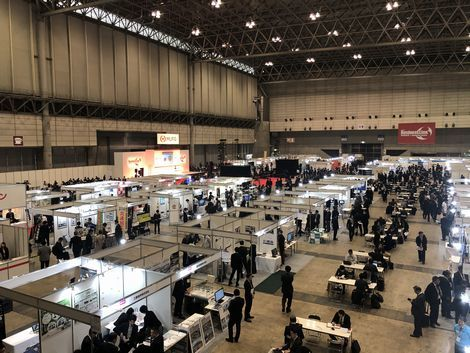 三菱UFJフィナンシャルグループのビジネスリンクに出展しました。_a0059217_13450621.jpg