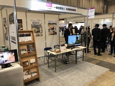 三菱UFJフィナンシャルグループのビジネスリンクに出展しました。_a0059217_13451460.jpg