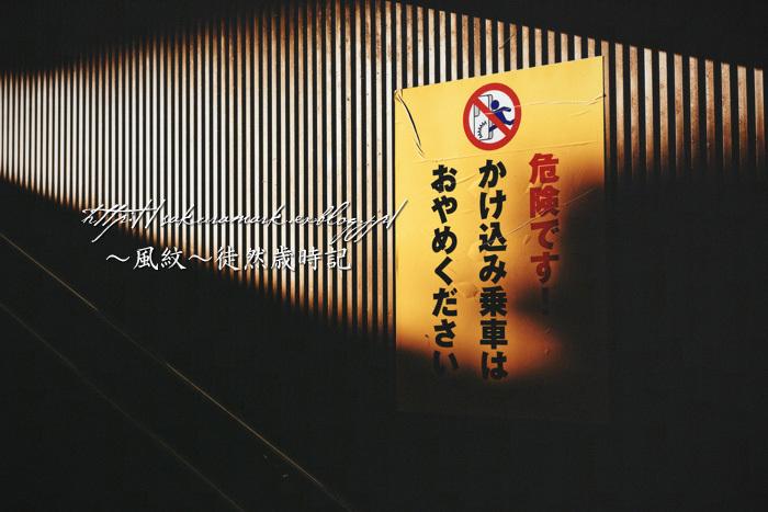 西日射す階段。_f0235723_20225131.jpg