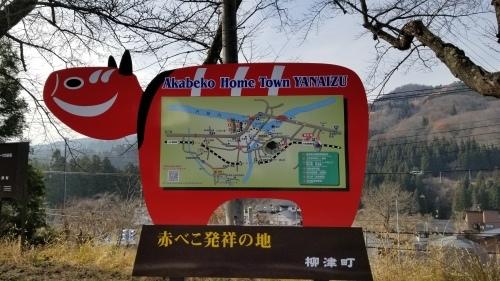 会津柳津花ホテル「滝のや」さん♪_f0165126_15150795.jpg