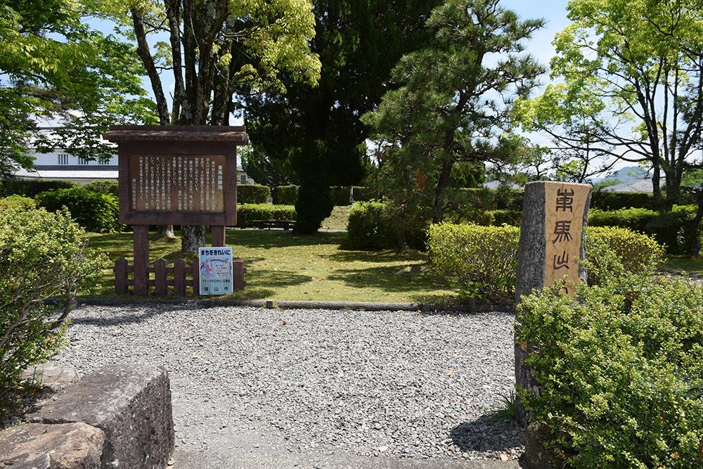 丹波国篠山城跡を歩く。 その5 ~三の丸、外堀、馬出~_e0158128_15182527.jpg