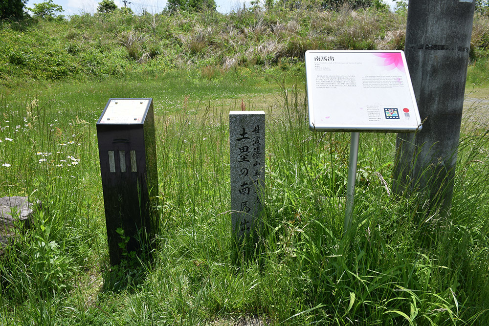 丹波国篠山城跡を歩く。 その5 ~三の丸、外堀、馬出~_e0158128_15301352.jpg
