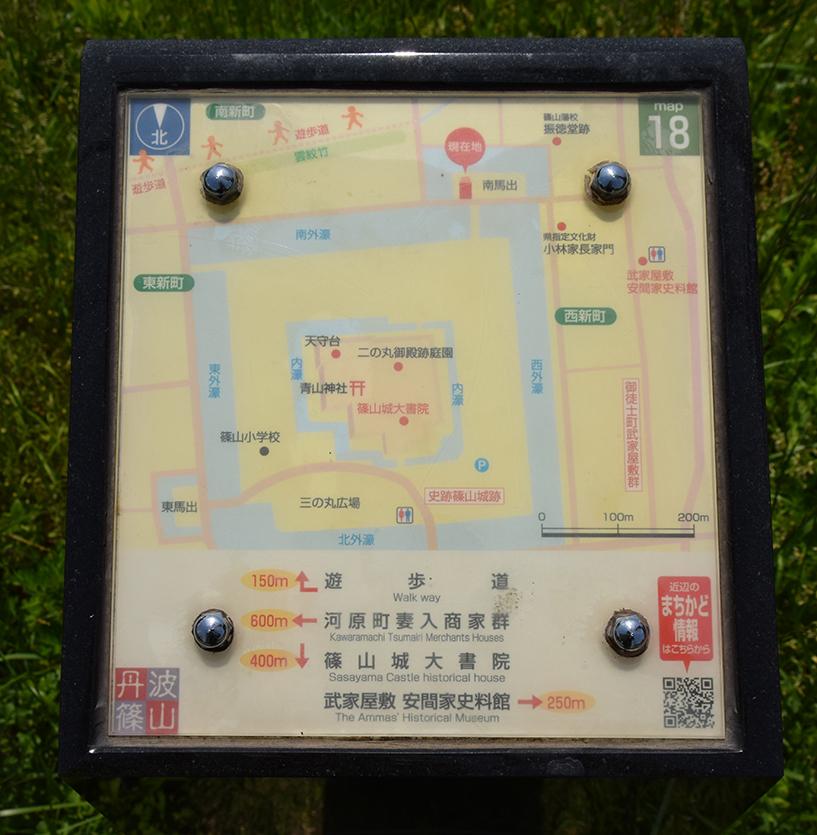 丹波国篠山城跡を歩く。 その5 ~三の丸、外堀、馬出~_e0158128_15424555.jpg