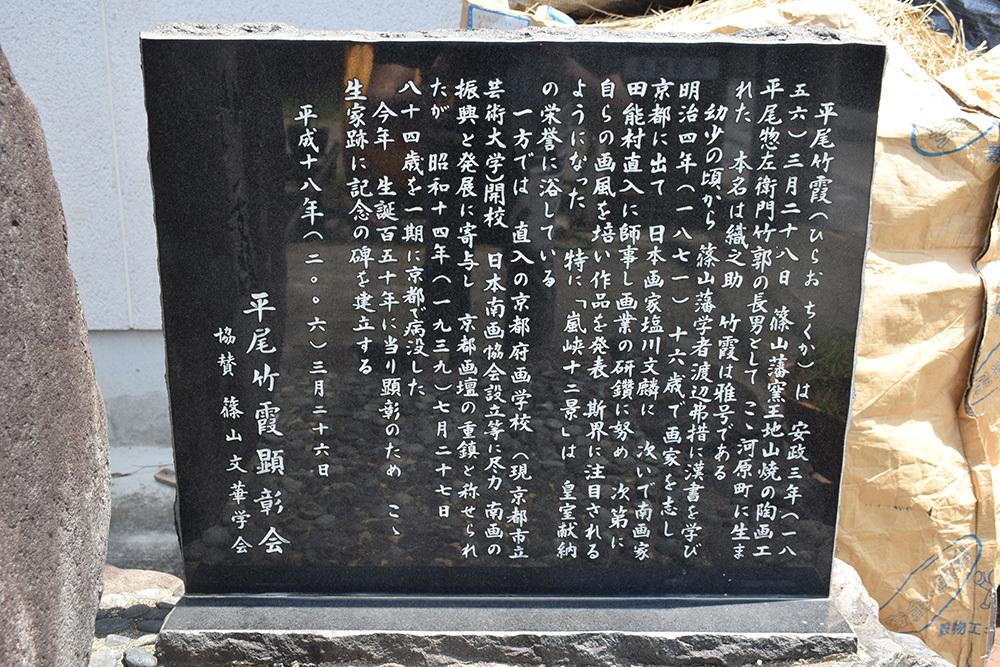 丹波国篠山城跡を歩く。 その7 ~河原町妻入商家群~_e0158128_17280913.jpg