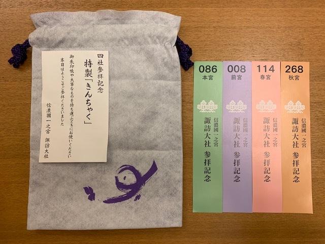 松本遠征記~3日目~_b0000829_09401040.jpg