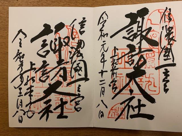 松本遠征記~3日目~_b0000829_09401790.jpg