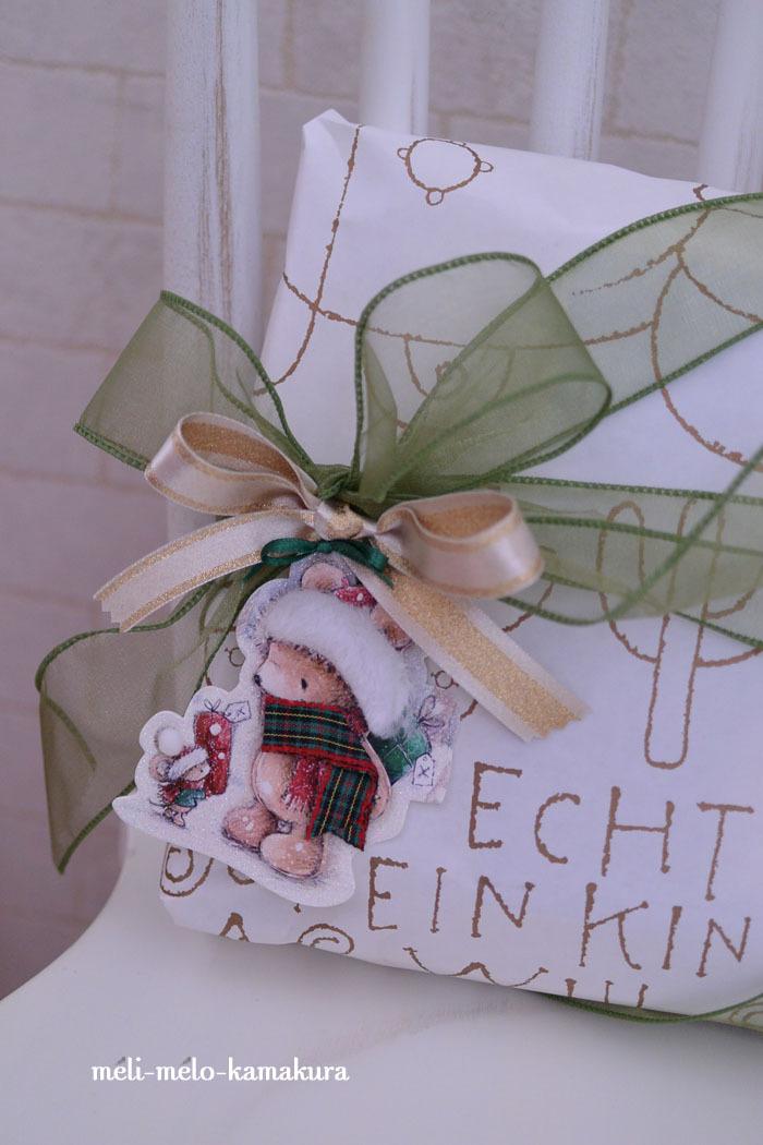◆ラッピング*甥っ子へのクリスマスプレゼント♡飛び出す絵本_f0251032_16322116.jpg