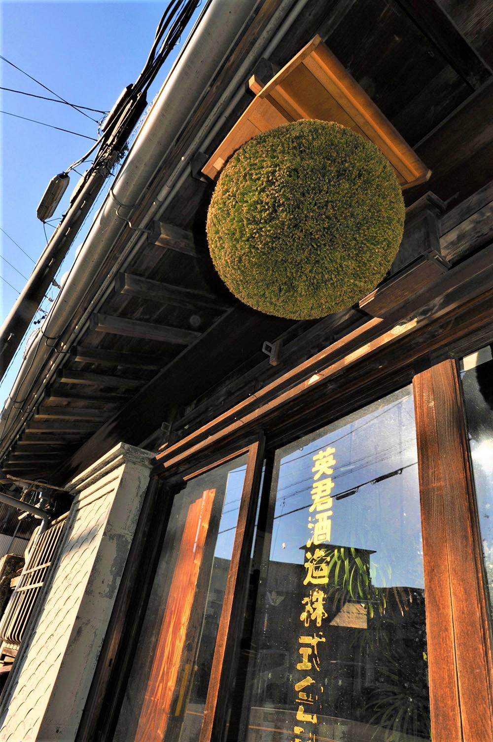 【日本酒】英君⛲スプラッシュ 純米にごり⛄生酒 仕込み第1号SPver 初回限定蔵出し 新酒令和1BY🆕_e0173738_15594811.jpg