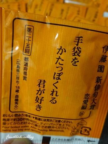 出端をWパンチ!!食らう Cafe カーテン 純な恋心_d0356844_05262978.jpg