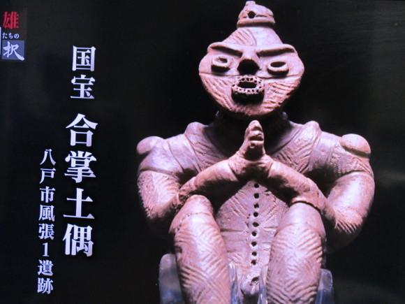 古代史に密かな激震・NHKは突き進む_a0237545_10153582.jpg