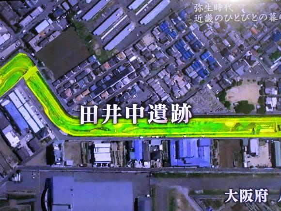 古代史に密かな激震・NHKは突き進む_a0237545_11561617.jpg