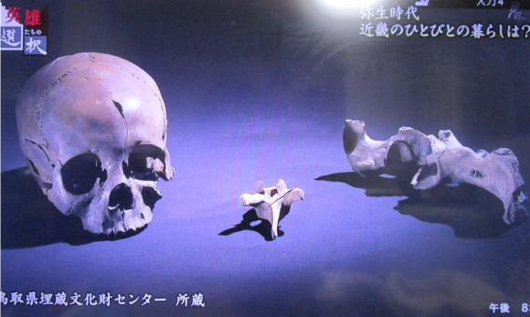 古代史に密かな激震・NHKは突き進む_a0237545_14041410.png