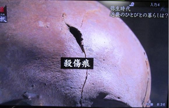 古代史に密かな激震・NHKは突き進む_a0237545_14043906.png