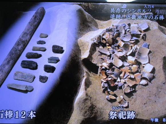 古代史に密かな激震・NHKは突き進む_a0237545_14524800.jpg