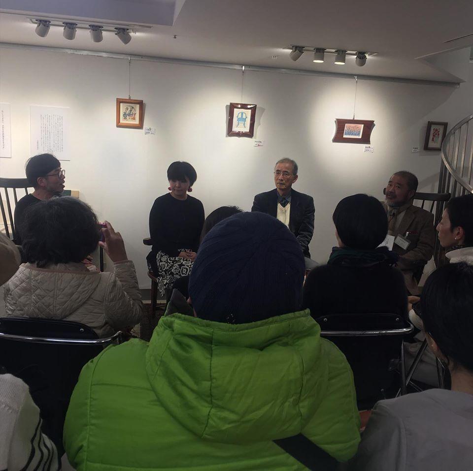 『第15回 くらしの工芸展』さんちかホール_b0027248_16101314.jpg