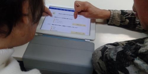 認知症予防教室(iPad)_c0113948_14491228.jpg