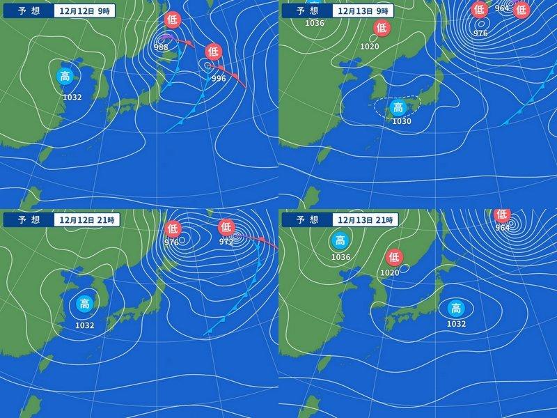 新潟県降雪量予報(2019年12月12日AM/PM) 夕方更新_e0037849_09075174.jpg