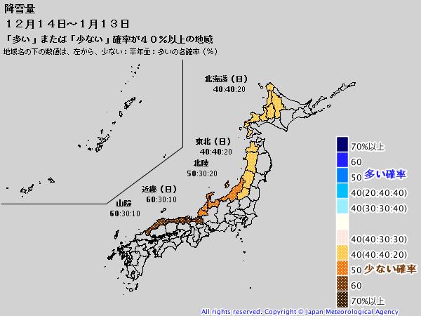 週間予報支援図+気象庁 1ヶ月予報(2019年12月12日発表)_e0037849_18203410.png