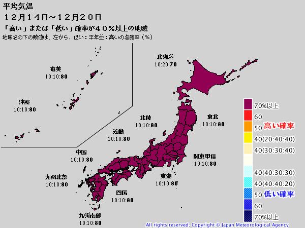 週間予報支援図+気象庁 1ヶ月予報(2019年12月12日発表)_e0037849_18203417.png