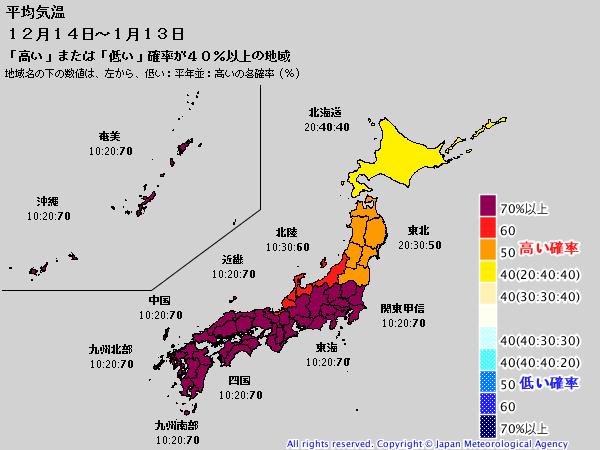 週間予報支援図+気象庁 1ヶ月予報(2019年12月12日発表)_e0037849_18203439.png