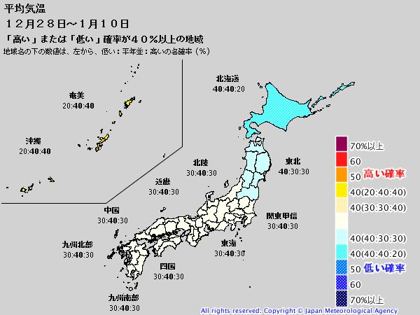 週間予報支援図+気象庁 1ヶ月予報(2019年12月12日発表)_e0037849_18223442.png