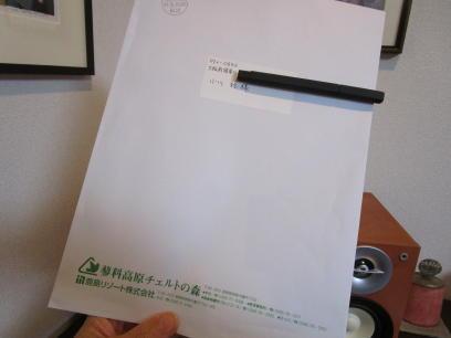 チェルトの森から、郵便物が…_e0136049_7492169.jpg