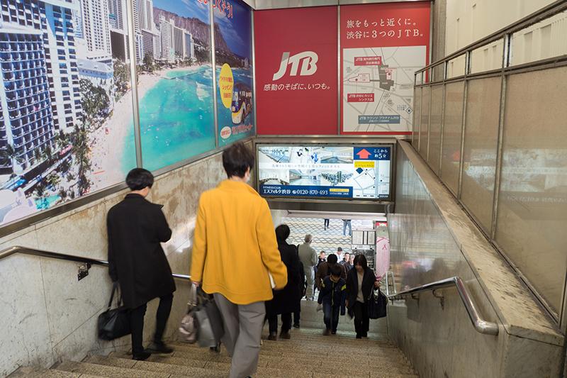 渋谷駅ガイド・井の頭線ー東横線_a0003650_16333792.jpg