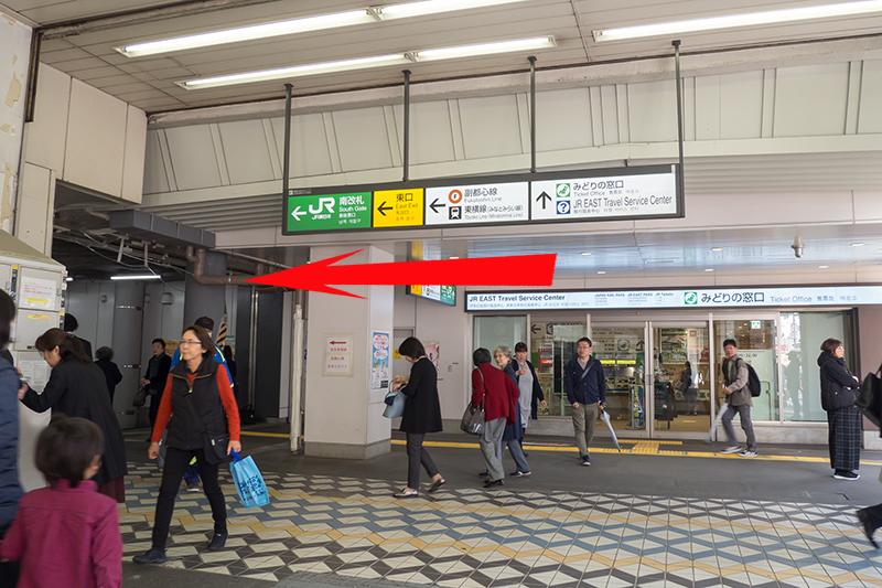 渋谷駅ガイド・井の頭線ー東横線_a0003650_16340174.jpg