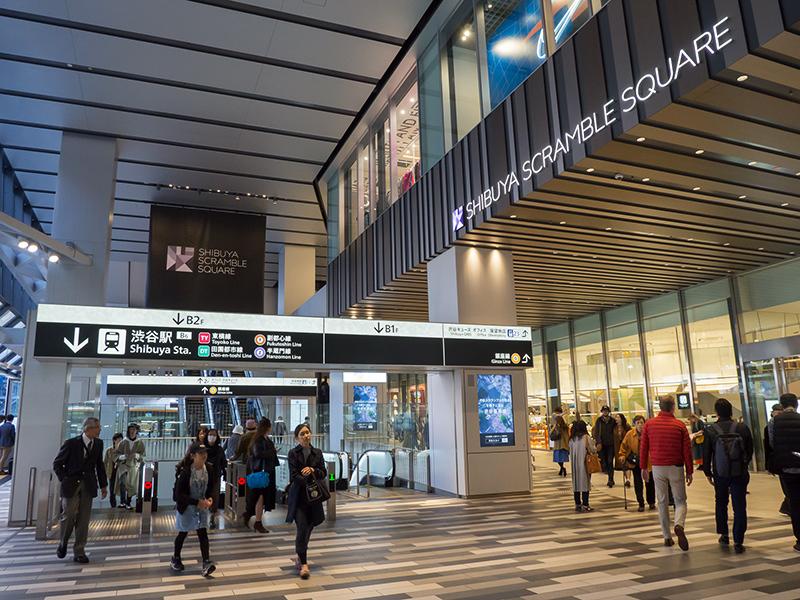 渋谷駅ガイド・井の頭線ー東横線_a0003650_16353433.jpg