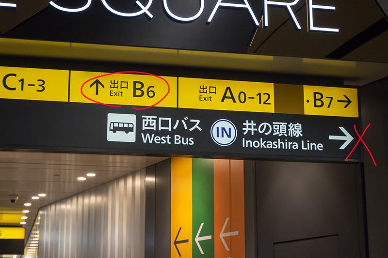 渋谷駅ガイド・井の頭線ー東横線_a0003650_16460795.jpg
